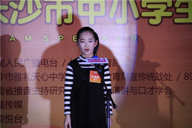 长沙市中小学生演讲比赛总决赛落幕-中国网浙江新闻