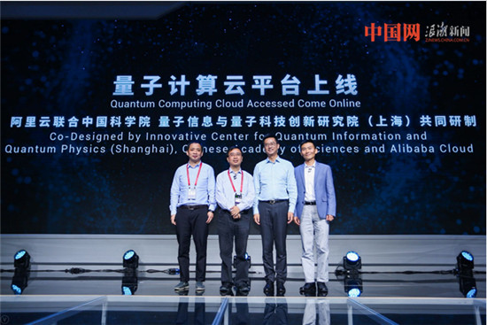 杭州雲棲大會的五個關鍵詞