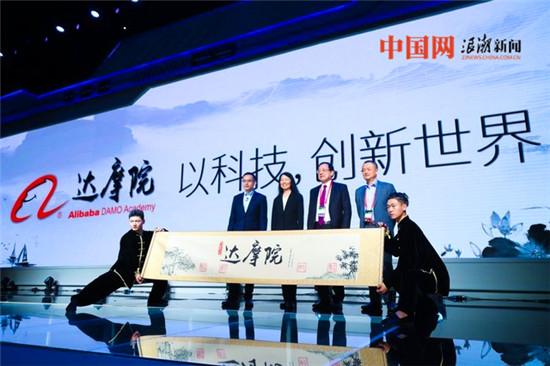 """潮評社:中國創新驅動戰略需要更多""""達摩院"""""""