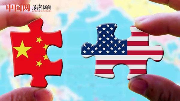 中美元首会晤为两国关系开启新篇章