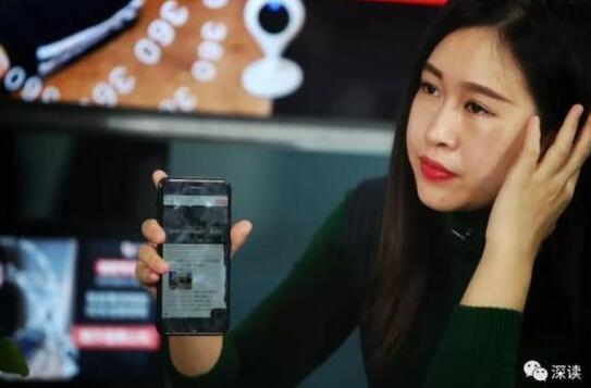 """外媒關注水滴直播在華引爭議 網友斥其""""實為偷拍"""""""
