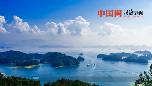 """【組圖】浙江""""最美高鐵""""沿線將經過哪些絕美景觀?"""