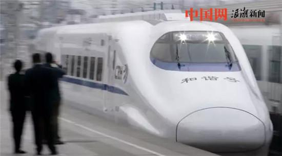 """中国3分钟:高铁要变""""飞铁""""?中国""""加速""""用技术贡献世界"""