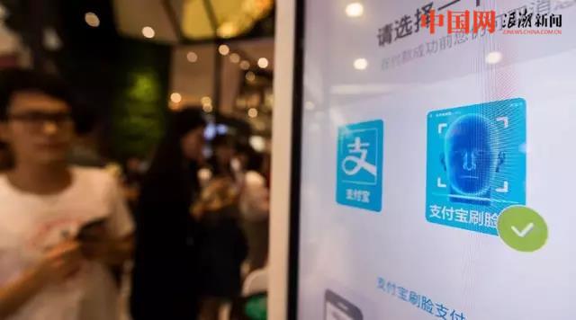 """中国3分钟:中国进入""""刷脸""""时代 """"未来""""科技有更多中国身影"""