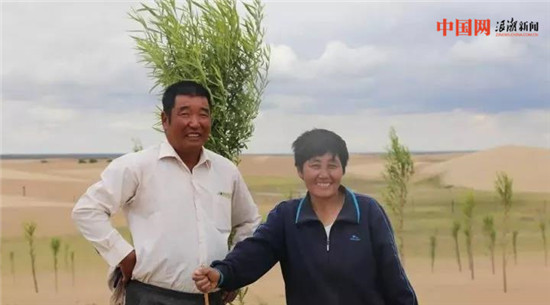 """中国3分钟:防治荒漠化 中国""""向世界履约"""""""