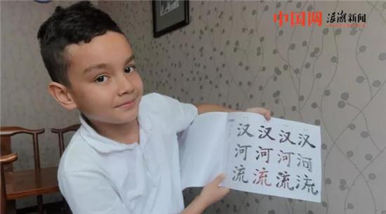 """中国3分钟:世界掀起""""汉语热"""" 中文究竟有何魅力?"""
