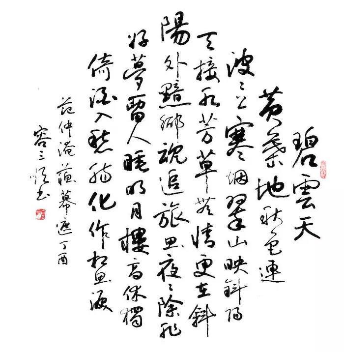 中国当代著名书法家—容三顺书法作品选图片