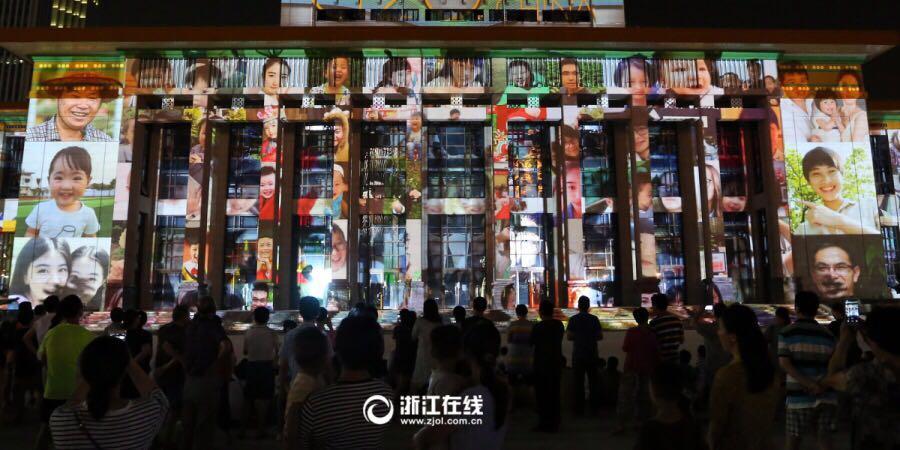 """迎G20 """"萬人微笑墻""""首秀武林廣場"""