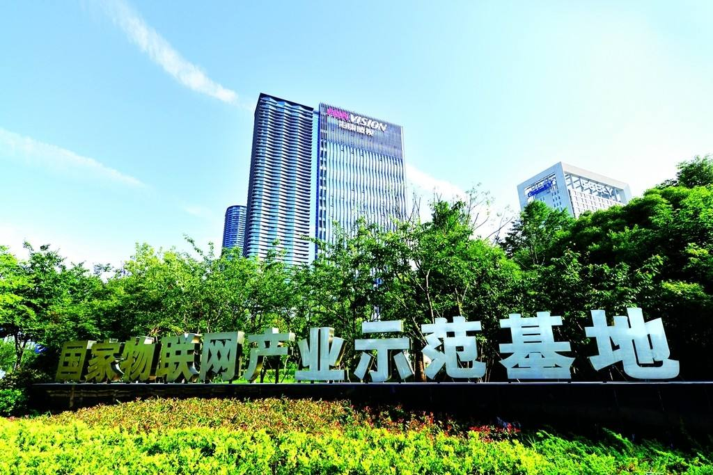 积极谋划区域化的重大项目 滨江.jpg