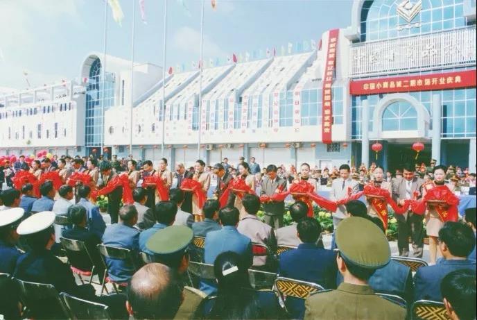 1995年,义乌第四代小商品市场。.jpg