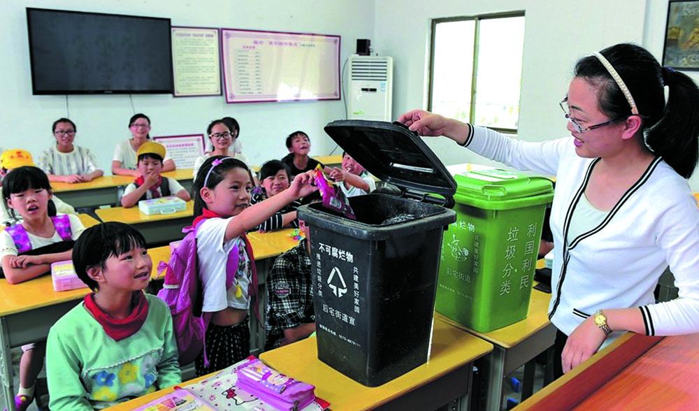 义乌市开展垃圾分类和废物利用教育.jpg