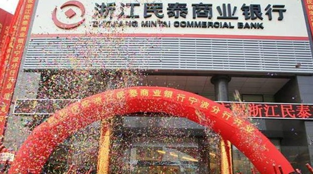 台州这3家城商行已走出台州,将这套小微金融模式复制到全国.jpg