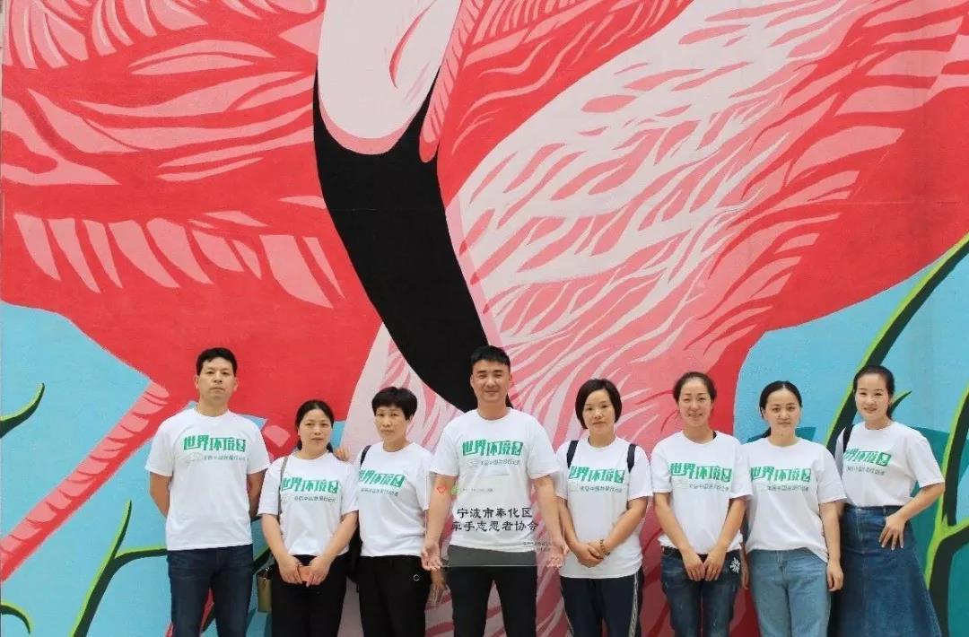 寧波市環保公益組織聯盟成立.jpg