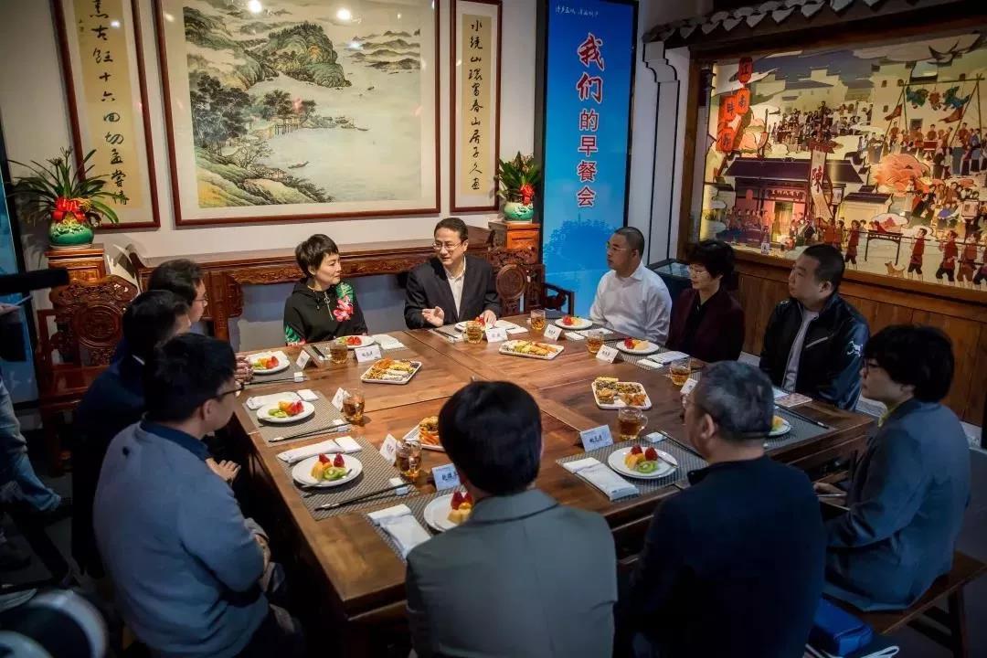 """桐庐县""""我们的早餐会""""探讨文旅产业发展.jpg"""