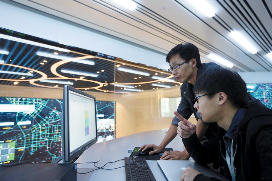 杭州推进交通、能源、供水等基础设施数据化.png