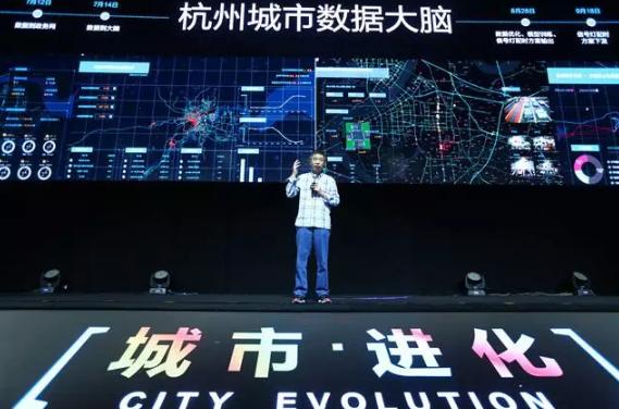 杭州联合阿里云等企业推出全国首个人工智能数据平台.png