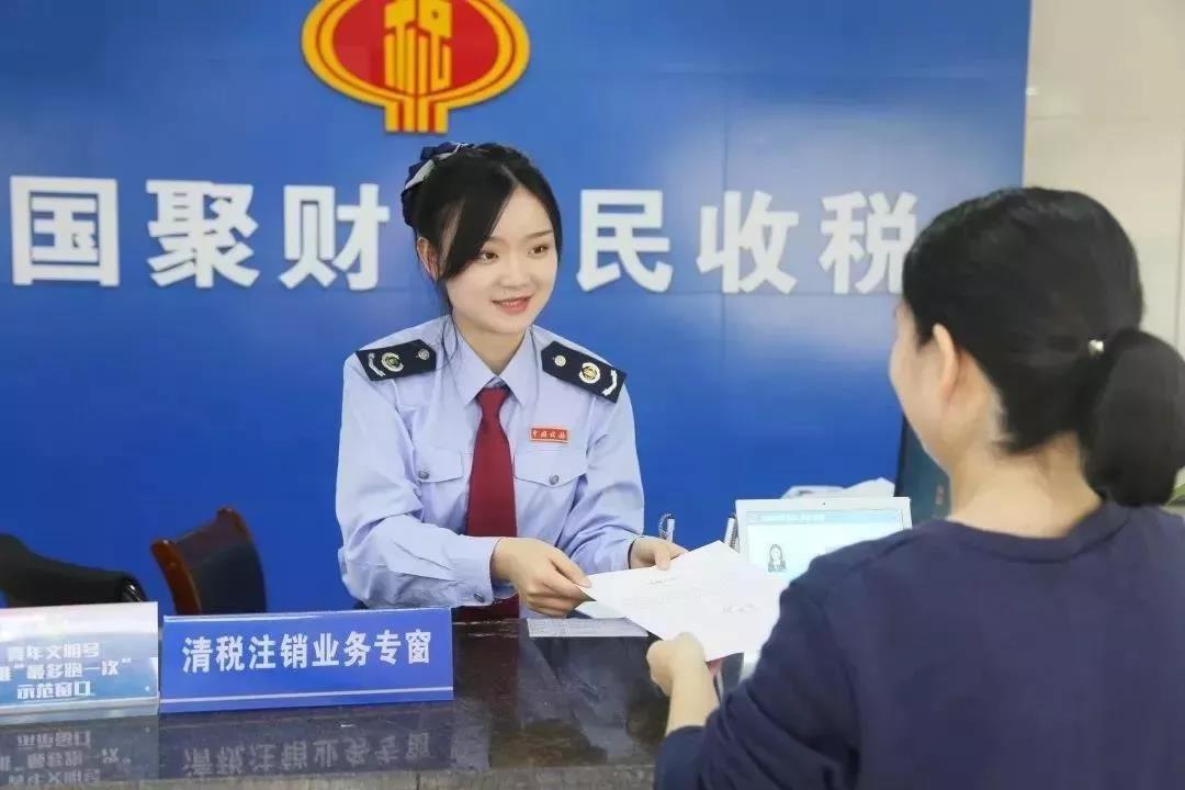 """杭州72个综合办税服务厅全部实现""""一窗通办"""".jpg"""