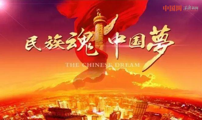 回顧72週年:這樣的中國崛起 誰不期待?
