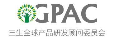 GPAC.jpg