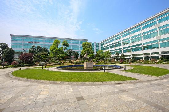 三生健康産業園