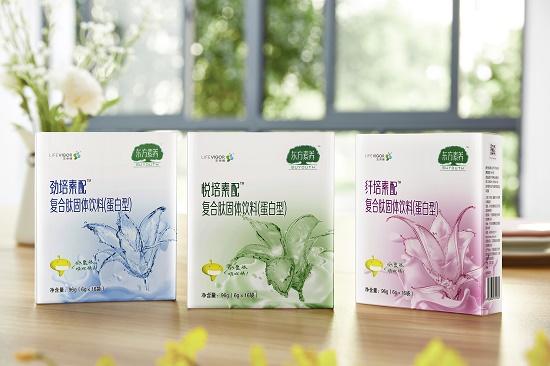 8、生命健东方素养食源肽饮料.jpg
