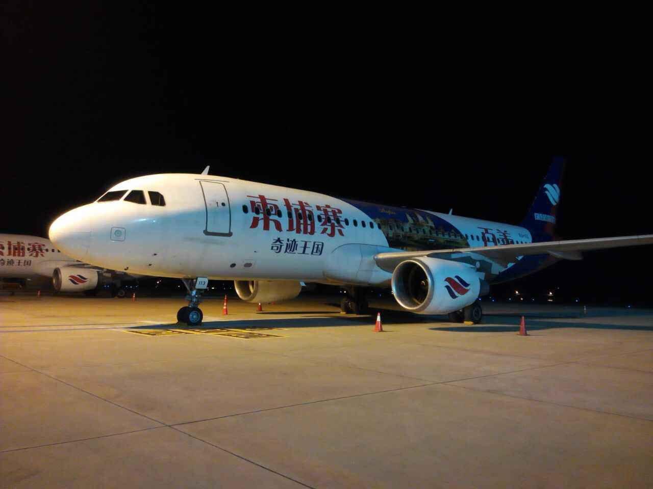 柬埔寨金边起飞的包机航班