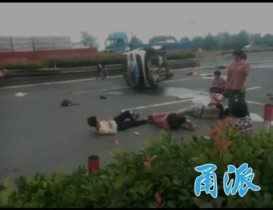 中国车祸视频集锦_宁波一车祸刷爆朋友圈 警方:共有9人受伤-中国网浪潮