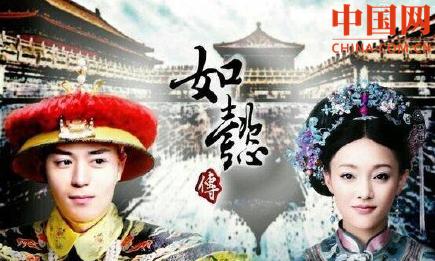 皇冠投注网址赔率:刘雪松:男女主角