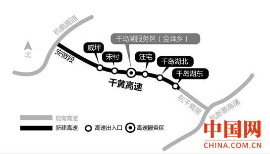 网络赌博赔率:杭州到黄山快1小时!千黄高速公路淳安段正式落地