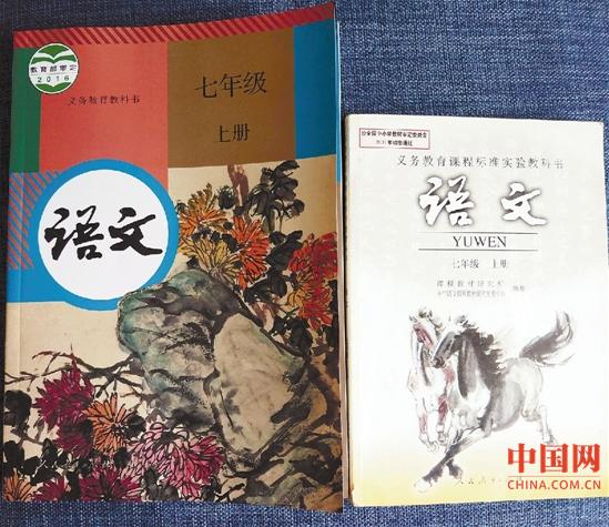 tt娱乐牧猪奴戏 tt娱乐杭州初中语文课