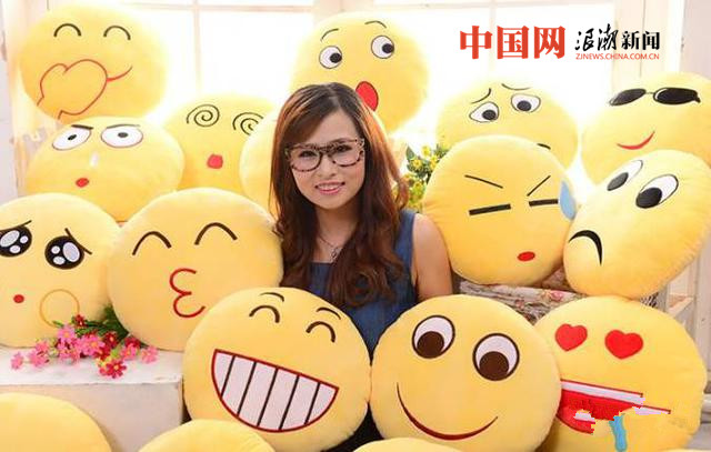 过半受访者微信聊天时频繁运用表情符号 哪个最受欢迎图片
