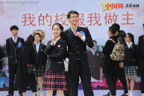 杭州:中学生投票选出最美校服图片
