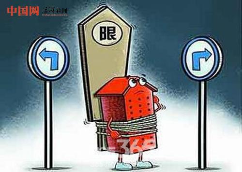 网友指杭州楼市调控升级太苛刻 专家否认倒退