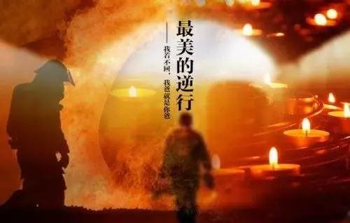 杭州千万豪宅纵火案再追踪:家属说消防员救援不力是真的吗?