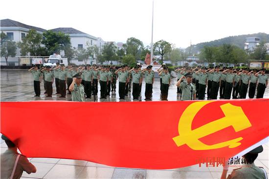 全体党员面向党旗,庄严宣誓.JPG