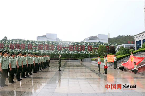 丽水支队冒雨组织开展重温入党誓词仪式.jpg