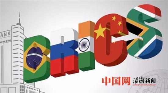 中国3分钟:金砖五国潜力巨大 修成正果仍需努力
