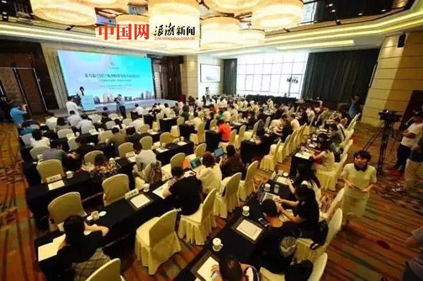 杭州互联网崛起 成为世界互联网发展新高地