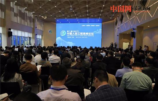 中国15位院士齐聚杭州 共商人因工程