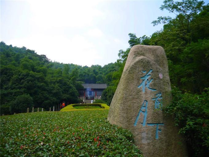 大香林风景区位於绍兴市柯桥区西南6公里处,南毗书法圣地兰亭