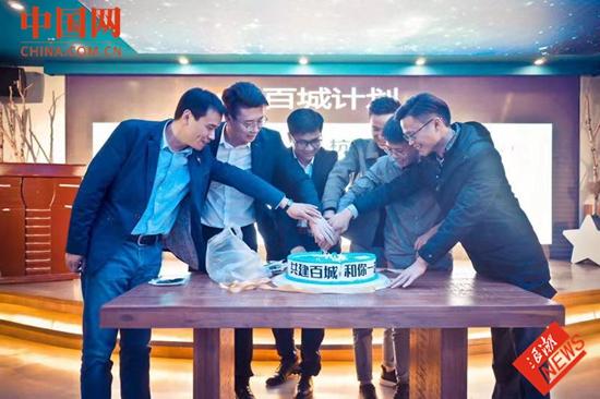 第三届企鹊桥跨界合作对接大会在杭州召开