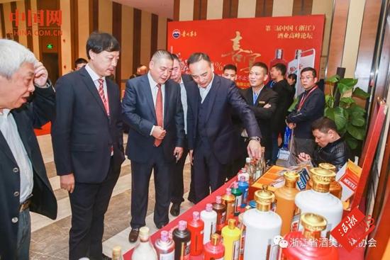 浙江省近千名优秀酒商齐聚杭州 共话高端酒业未来发展