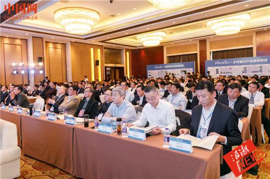 2018济宁(杭州)乡村振兴产业项目暨田园综合体推介会在杭举行