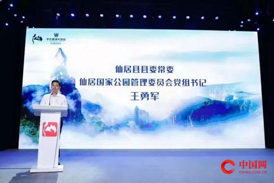 浙江省县域城市首次举办文化旅游