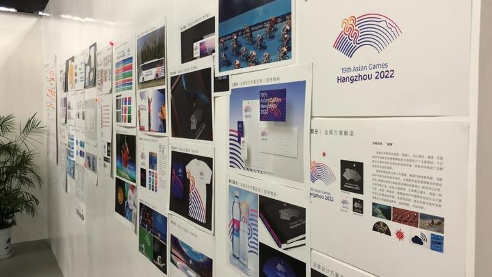 携手中国美院 杭州亚运会艺术设计研究中心揭牌(图1)