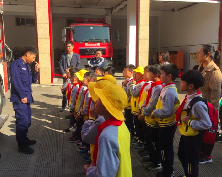 宁波新城第一实验学校:消防日里