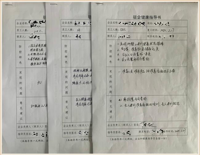 """杭州下城健康商圈打造疫情防控样本  开辟复工复产""""加速通道"""""""