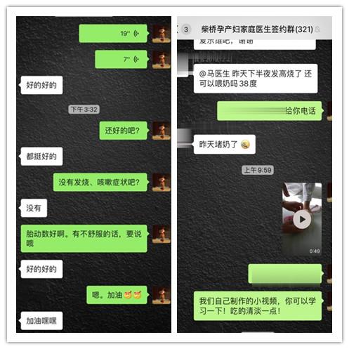 http://www.ncsnb.com/tiyuhuodong/49852.html
