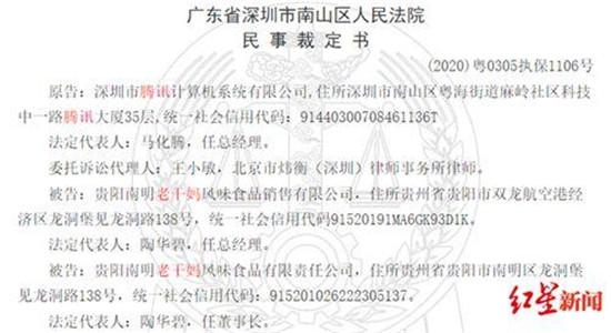 b8669ab8-baf1-40c7-bff5-f772f497b669.jpg