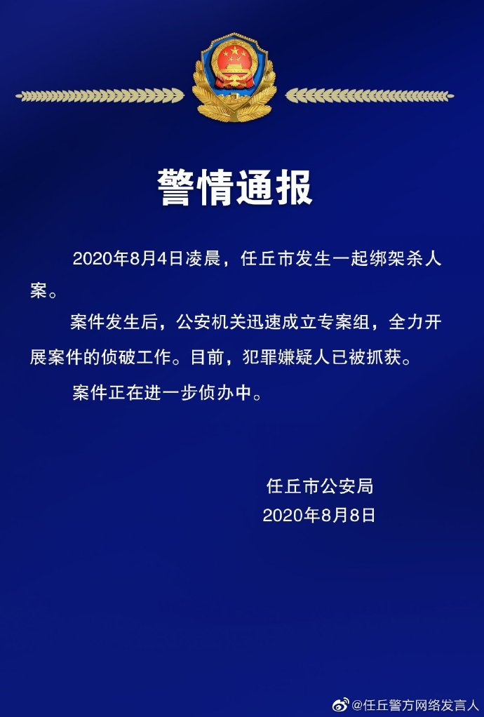 http://www.bdxyx.com/qichejiaxing/102472.html
